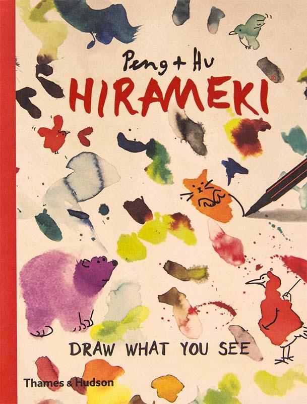 Hirameki. Draw What You See